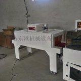 450型封切机  积木塑封膜包装机