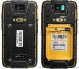 集思寶A5北鬥GPS戶外專業測量導航