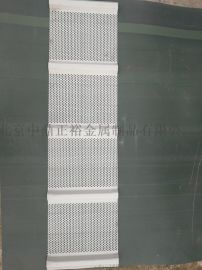 彩鋼衝孔板