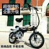 折疊電動車,鋰電池電動車,平衡車,電動滑板車