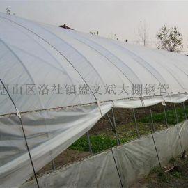 生產銷售連棟大棚管 蔬菜大棚管 養殖大棚 經久耐用 耐腐蝕