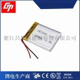 聚合物锂电池3.7V725260 3000mah 大容量移动电源 平板