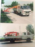 厂家热卖车载式绿篱修剪机
