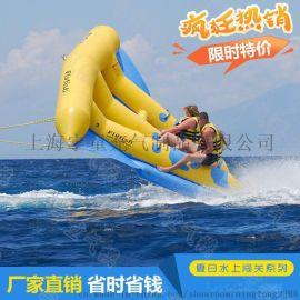 充气香蕉船冲浪飞鱼水上乐园游乐设备