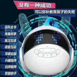 傲澜班尼机器人 1S微信版代理政策