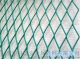 菱形孔铝板网|铝板拉伸网|吊顶装饰网