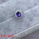 深圳绚彩珠宝1.88克拉新款戴安娜王妃款戒指 日常佩戴 精致生活 好颜色 手寸12(可以改)坦桑石的收藏价值