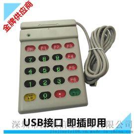 單二軌磁卡刷卡器 帶鍵盤 USB讀卡機會員卡刷卡器銀行櫃臺刷卡機