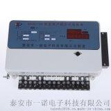 DDSH1159普通型多用户集中式组合电表
