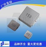 金籁科技厂家直销2520系列一体成型电感/大电流电感/共模电感/贴片功率电感