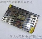 力兴源 48V5A 开关电源 网络交换机 仪器仪表电源 48V电源 开关电源 LXY-T240U48AD