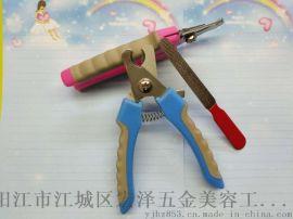 博匠牌寵物用品寵物剪寵物修甲器