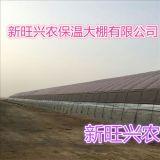 养殖大棚 保温板房 大棚建设选择新旺兴农