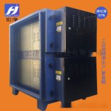 低温等离子废气处理装置 橡胶废气皮革印染行业废气净化器