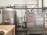 150KW全自动不锈钢电蒸汽锅炉 立式电热蒸汽锅炉