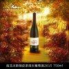南非傑克斯頓皮諾塔吉幹紅葡萄酒2015 F-0300011