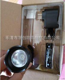 防爆手电筒  JW7623/HZ防爆手电筒充电远射