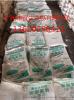 厂家直销:食品级碳酸氢钠 食用小苏打