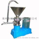 M食品膠體磨瀝青膠體磨 均質機膠體磨 流體研磨設備