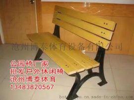 陝西榆林實木公園椅園林椅生產廠家13483820567