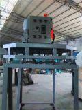 悬挂式铝液除气机 一对一吊装式铝水除氢机