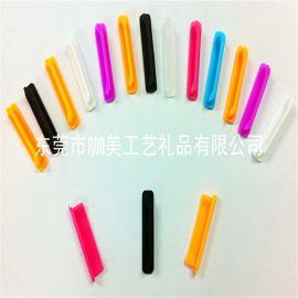 订制塑胶防尘塞 PVC防尘塞 硅胶防尘塞 品质好