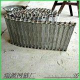 选购排屑机链板 不锈钢链板 物流输送链板 宁津瑞源网链厂