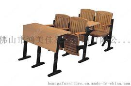 会议培训实木桌椅,实木会议培训桌椅鸿美佳供应