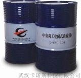 湖北武汉润滑油厂家供应得拜牌L-CKC100中负荷工业闭式齿轮油