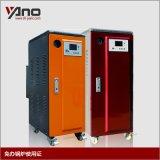 36-360KW电热水炉 工厂员工洗浴用全自动电热水锅炉