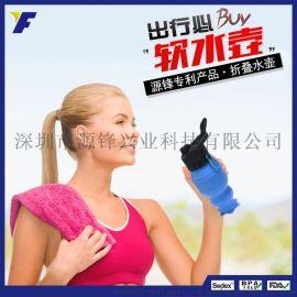 源锋创意硅胶水杯户外运动大容量便携折叠水壶登山骑行饮水杯水壶