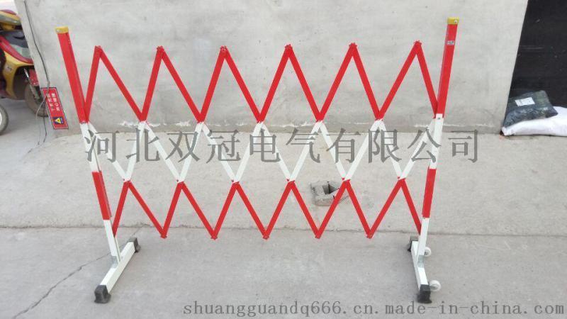 广东双冠牌电力绝缘安全围栏玻璃钢硬质围栏