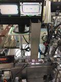 视觉在线式点胶缺陷检测机