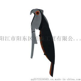创意家居 鹦鹉红酒开瓶器 豹子海豚开瓶器鸟形开瓶器 定制批发