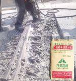鄭州路面修補料,水泥路面修復材料