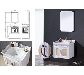 現代浴室櫃 現代簡約ABS浴室櫃 簡潔適用浴室櫃 高品質