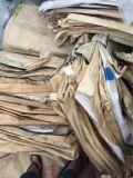 廢舊紙袋 廢紙 廢牛皮紙袋