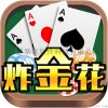 山東萊蕪專業從事棋牌app軟件開發的正規開發商