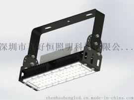 好恒照明专业生产LED高光效180lm/w模组隧道灯 路灯 投光灯 泛光灯 180W