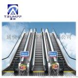 购物梯运输设备TG-2000