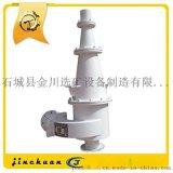 水力分级设备水力分级机 水力旋流器 旋流器组