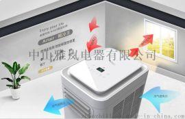 新款移动空调韩玛PC32-KMB移动空调家用