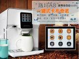 ROOMA路玛A8全自动咖啡机意式一键卡布基诺拿铁特浓咖啡机