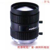 50mmcomputar工業鏡頭