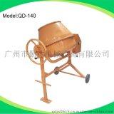 QD-140便携式搅拌机