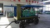 潍柴系列100KW柴油发电机组 6105系列柴油机 四轮拖车 移动电站