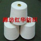 红华涤棉包芯纱42支厂家 FDY24F烂花布用纱42S价格