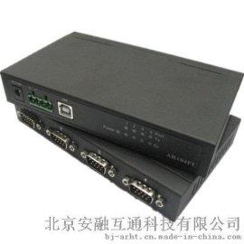 USB轉多串口卡四個232/485/422