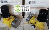 天田泵业G型隔膜计量泵