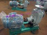 80CWZ-8船用离心泵 CCS/ZC证书船用消防泵 船用水泵